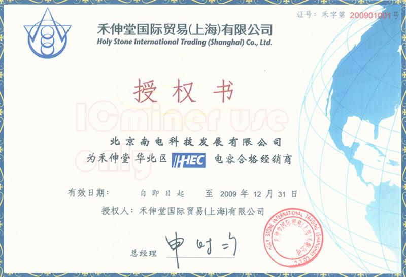com 盛明零件网,集成电路ic专业交易平台,万